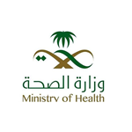 Certified Ministry of Health